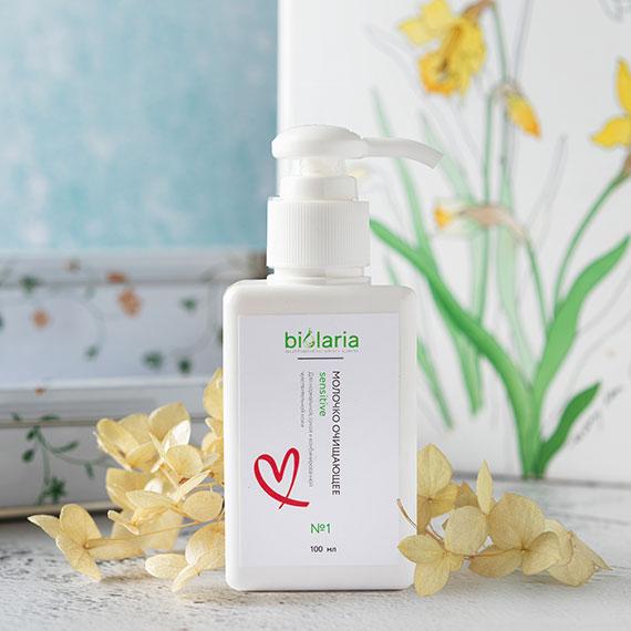 Молочко №1 для очищения сухой, нормальной или комбинированной чувствительной кожи