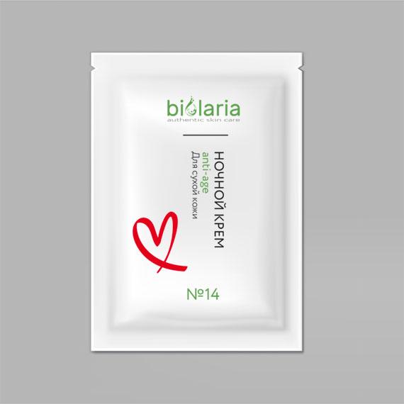 Ночной омолаживающий крем №14 для сухой кожи с экстрактом граната и витамином С. Пробник