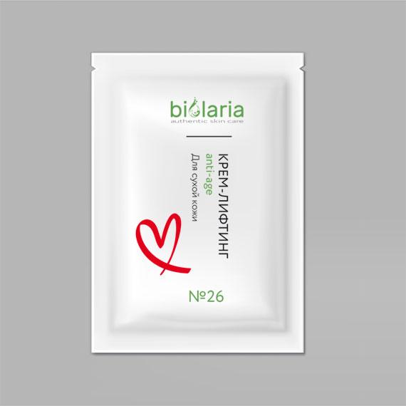 Крем-лифтинг омолаживающий №26 для сухой кожи с маслом мака и ресвератролом